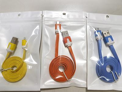 USB 雙色接頭數據扁線