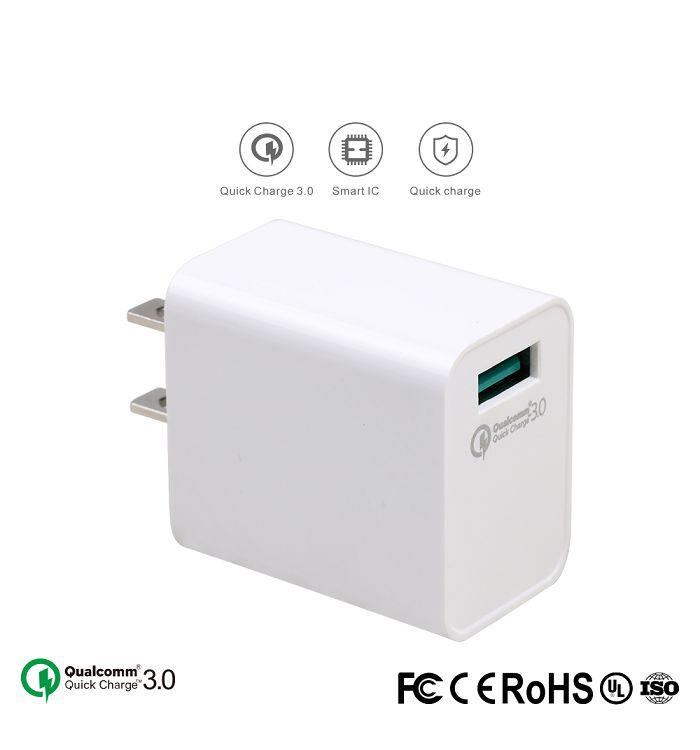 USB3.0充電器